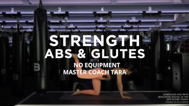 Strength - Abs & Glutes: No Equipment