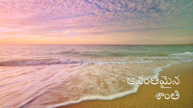 Infinite Peace (Telugu)