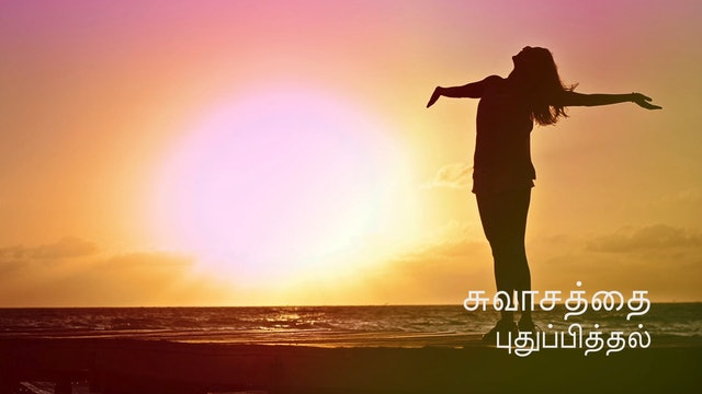 Breath of renewal (Tamil)