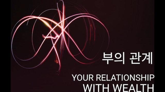 부의 관계 (Korean)