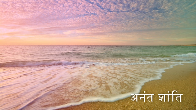 Infinite Peace (Hindi)