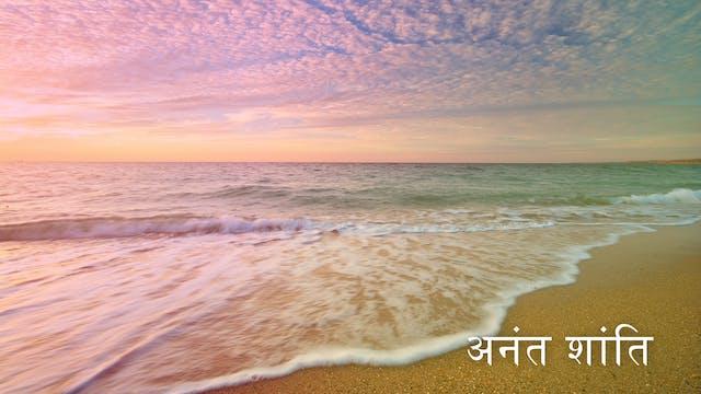 Infinite Peace (Hindi)