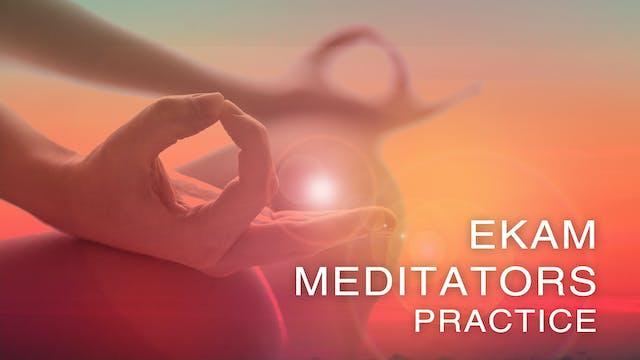 Mystic Practice (Hebrew)