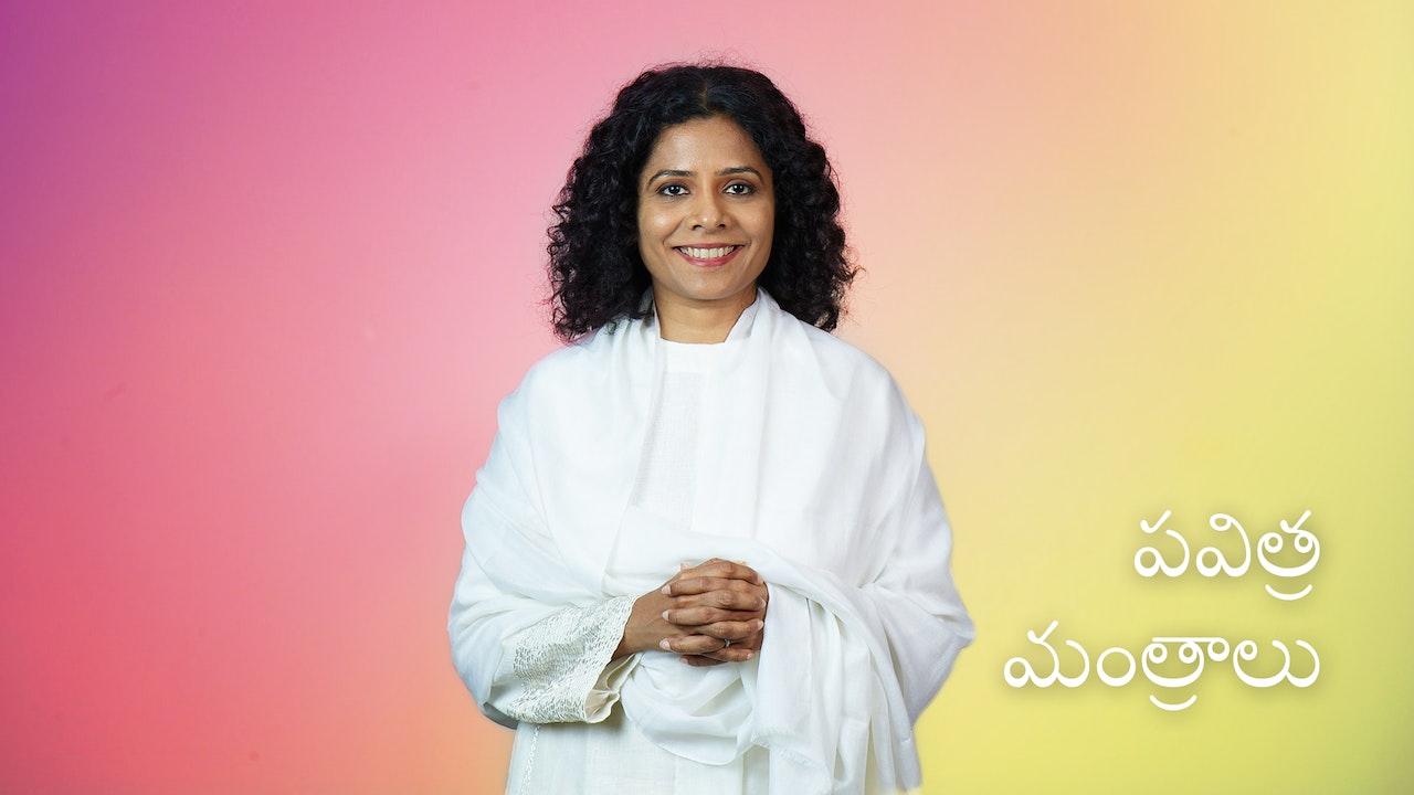 Sacred Chants (Telugu)
