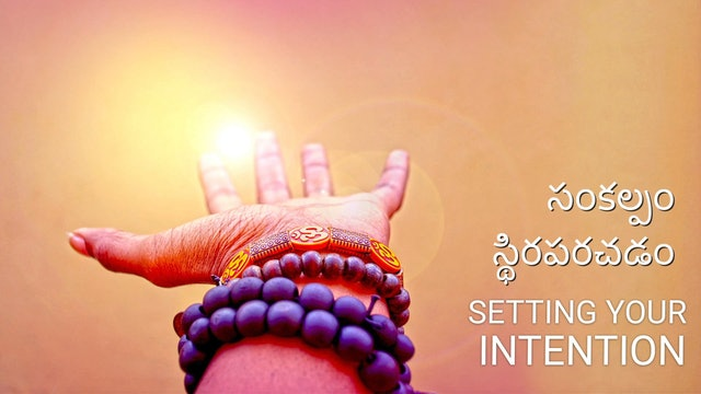 సంకల్పం స్థిరపరచడం Setting-Your-Intention (Telugu)