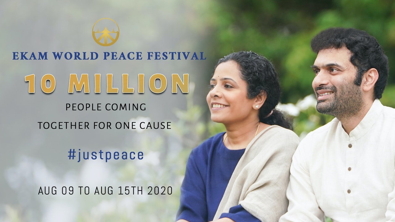 Ekam World Peace Festival Abridged Version (2020)