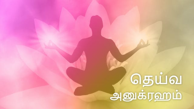 Accessing the Divine - Tamil