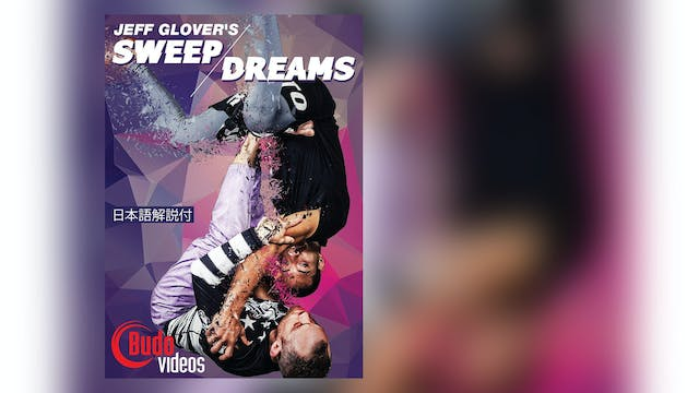Sweep Dreams by Jeff Glover