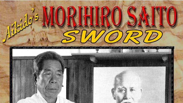 Aikido Sword by Morihiro Saito
