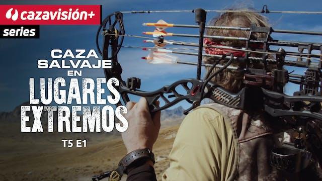 Perú: recechos con arco a gran altitud
