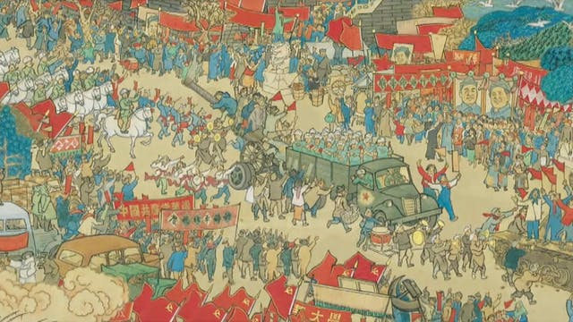 The liberation of Beiping