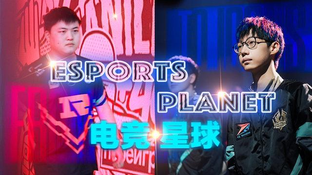 Esports Planet
