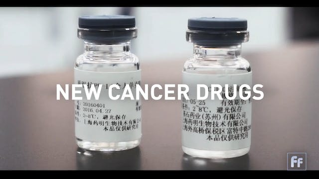 New Cancer Drugs with Dr. Frank Jiang