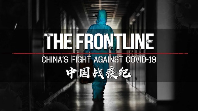 The #Frontline: #China's Fight against #COVID19|Documentary Series 1 of 2