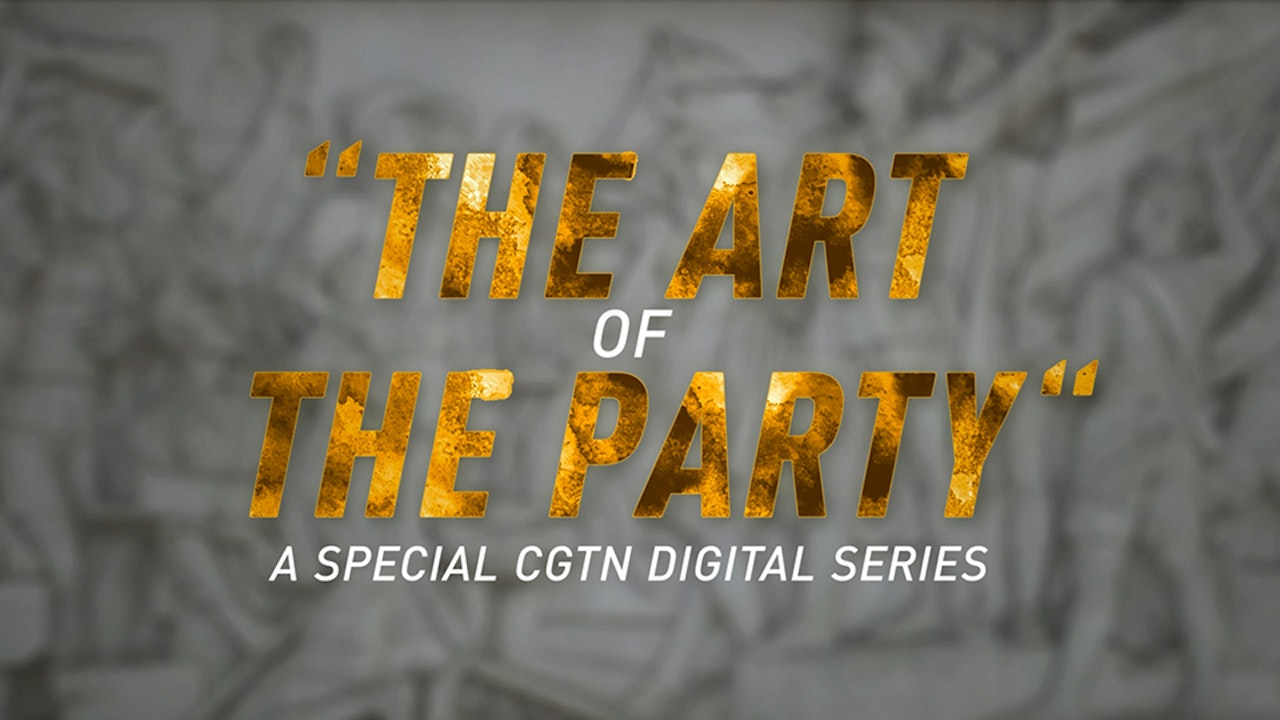 CPC 100 years: Art of the party