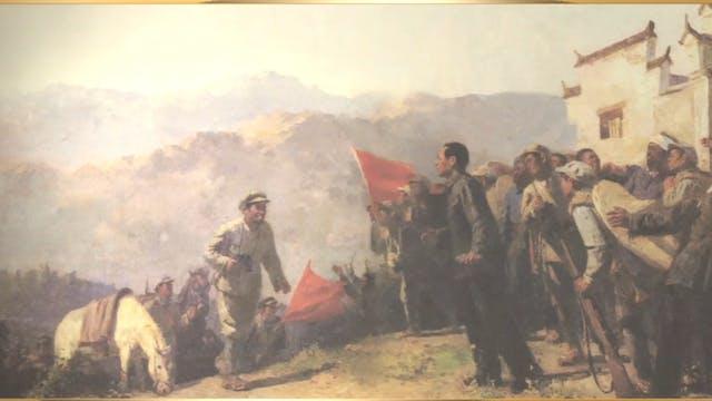 The Art of the Party: Jinggang Mounta...