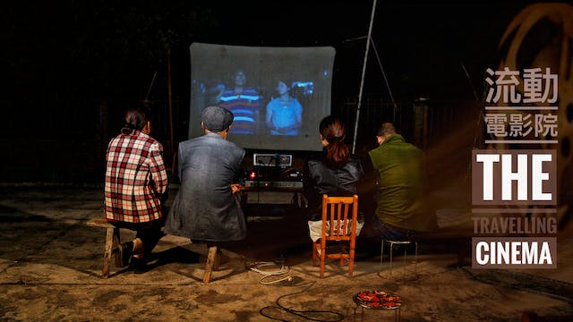 The Travelling Cinema