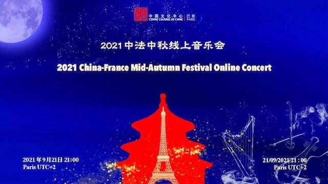 2021 China-France Mid-Autumn Festival...