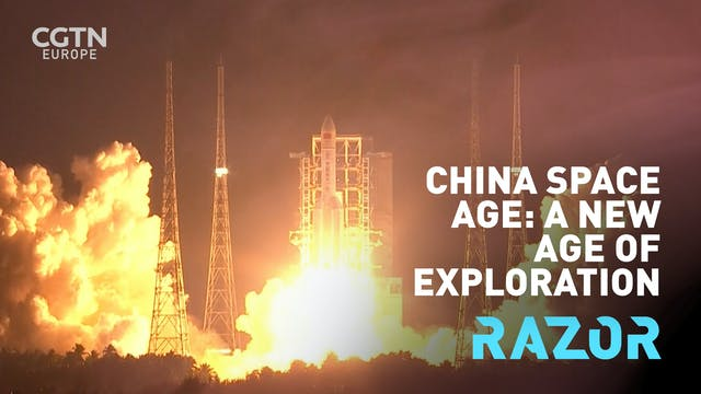 China space age: A new age of explora...