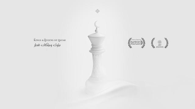 Kings & Queens of Qatar