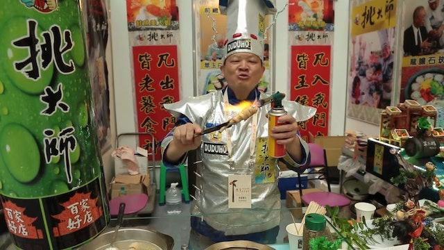 Lynn Chen Bites- Taiwan - Taiwan Culinary Exhibition