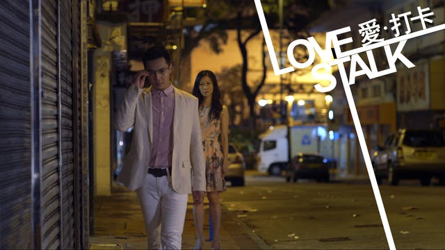 Love Stalk (Trailer)