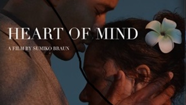 Heart of Mind