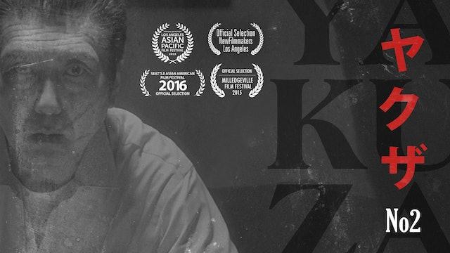 Yakuza No2 (Trailer)