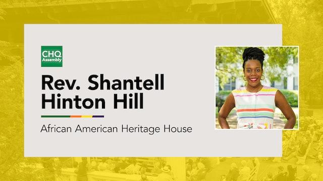 AAHH Rev. Shantell Hinton Hill