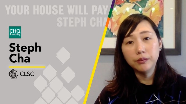 CLSC: Steph Cha