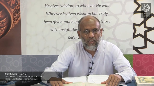 Surah Kahf Day1 Part2