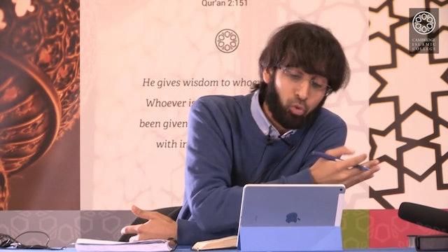 Surah Yusuf Dr Tareq Moqbel Class03