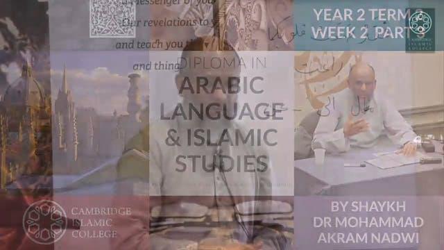 Al Ihkam Part 2 Episode 2