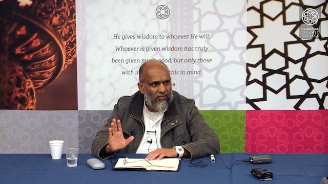 Sahih Al Bukhari Day1 Part3