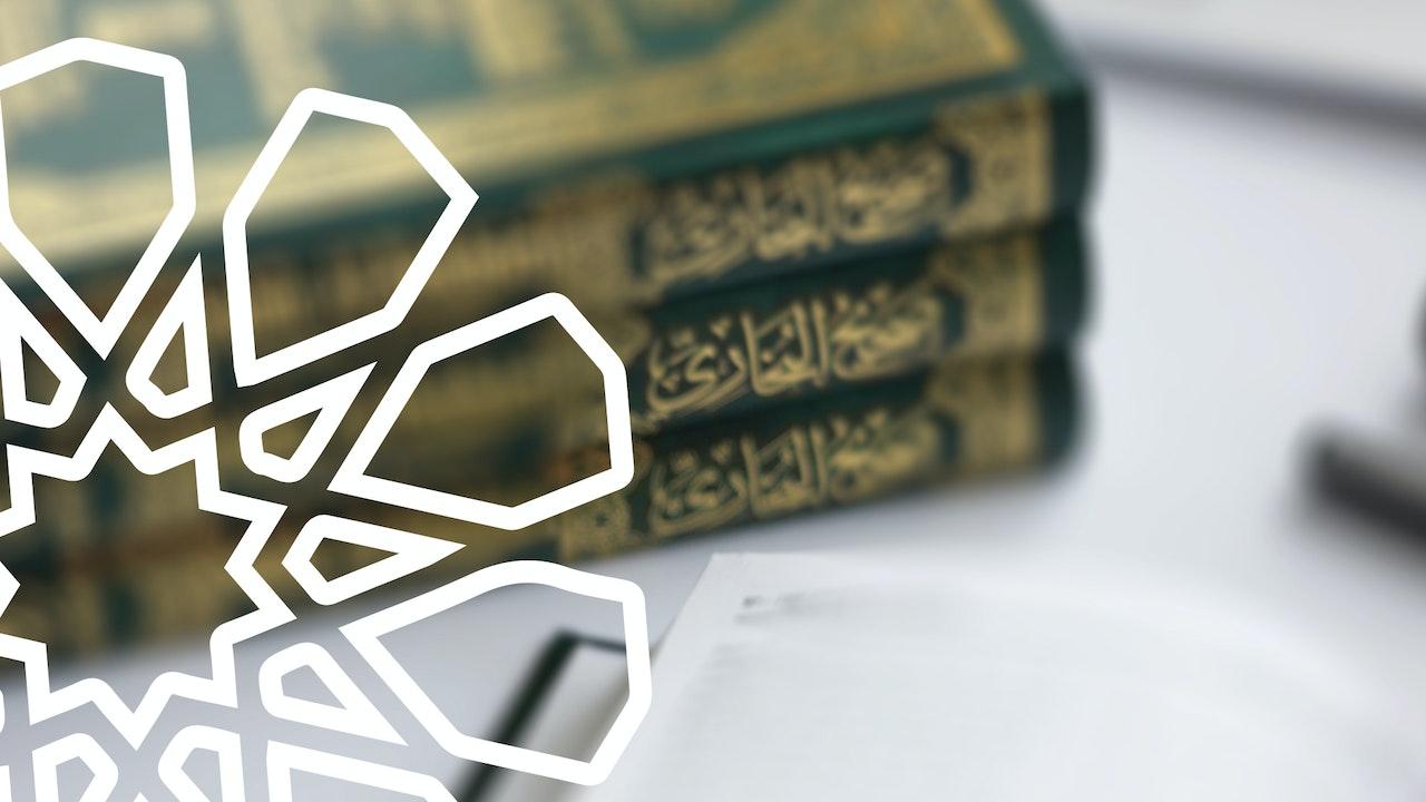 Principles of Hadith