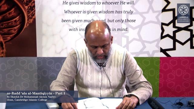 ar-Radd 'ala al-Mantiqiyyin Part1
