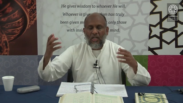 Surah_Al-Adiyat-Al-Qariah-Al-Takathur_and_Al-Asr_Part4