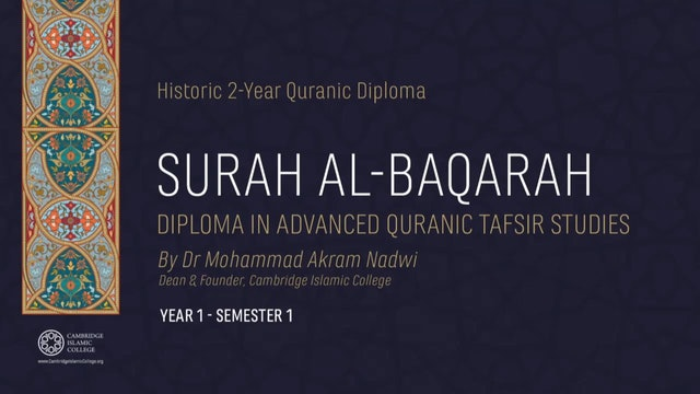 Tafsir Surah Baqarah 3.1