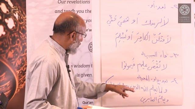 Qatr Al Nada 4.2