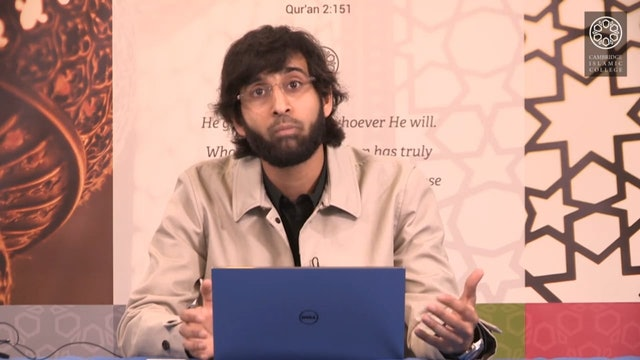 Surah Yusuf_Dr Tareq Moqbel_Class10_Part1