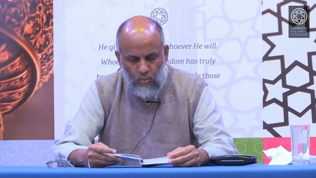 Prophet_Muhammad_Seerah_Class01_Part1