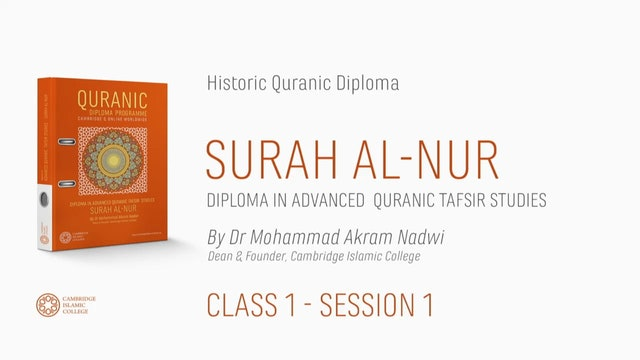 Surah_Nur_Class01_Part01