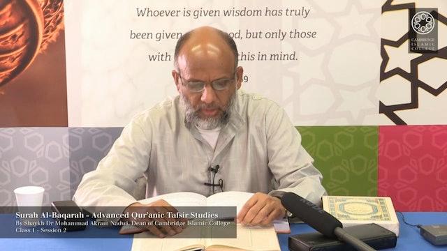 Tafsir Surah Baqarah 7.2