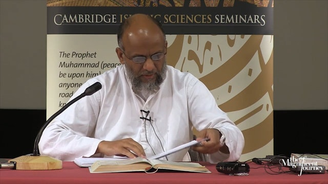 Tafsir Surah Al-Fajr & Surah Al-Balad | Part 4