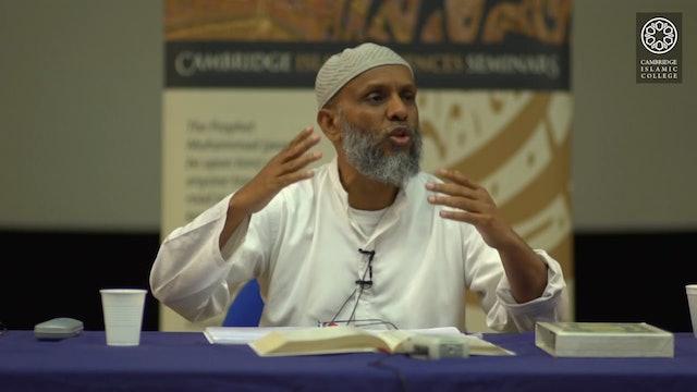 Surah_Al-Qiyaamah-Part2