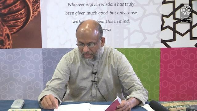 al-Muqaddimah_usul_Tafsir_ibn_Taymiyyah_Day1-Part2