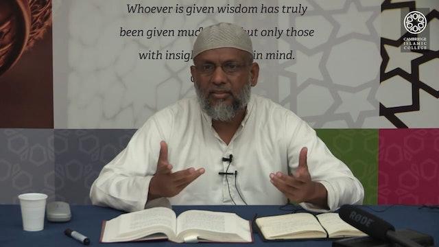 Kitab al-Risāla fī Uṣūl al-Fiqh_Day2_Part2
