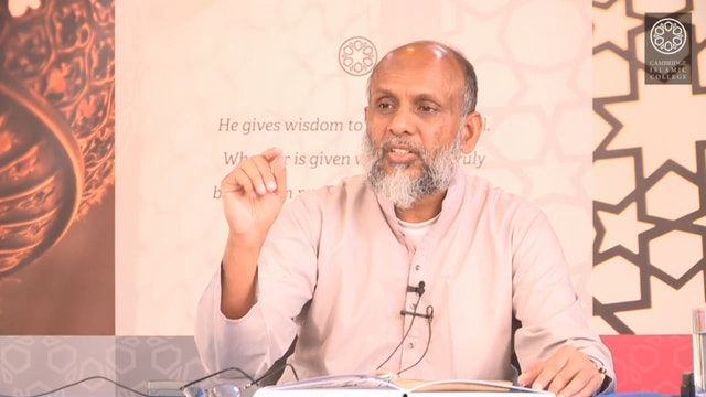 Tafsir Surah Baqarah 20.1b