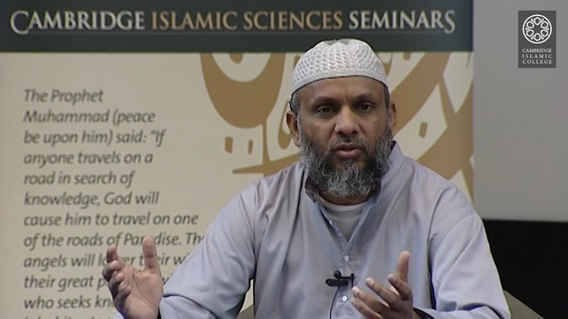 Understanding Al-Aqeedah at-Tahawiyyah (Imam Tahawi) Part1