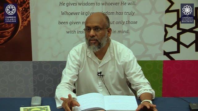 Surah Al Rahman Day2 Part-02